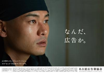 shintaro_b3w.jpg